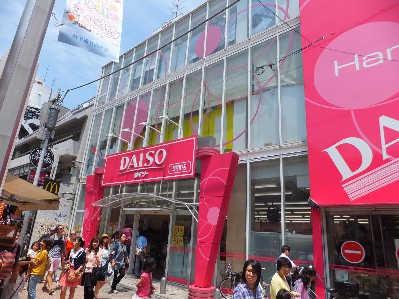 Photo Credit: http://aroundtokyo.net/
